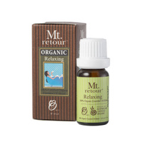 Mt Retour Relaxing Blend Certified Organic Essential Oil